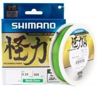 Shimano Kairiki 300m 0.25mm 21kg Grün