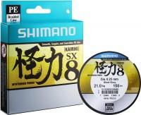Shimano Kairiki 300m 0.18mm 14kg Grau