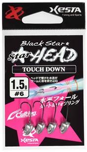 Xesta JigHead Black Star Head Touch Town 5.0g #4